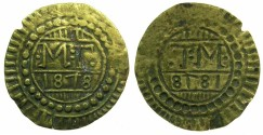 "World Coins - CAPPADOCIA.KELVERI.Church of the Holy Virgin.AE.5 Para "" Bracteate "" Token 1878"