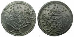 World Coins - SUDAN.Abulllah ibn Mohamed The Kalifa 1301-1316H ( AD 1885-1898) AE.20 Piastres 1312H Year 12 ( =1894).Mint of Omdurman.
