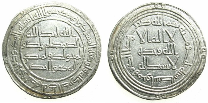 Ancient Coins - ISLAMIC.UMAYYAD CALIPHS.Yazid II 101-105H .AR.Dirhem.Struck 103H.Wasit mint.