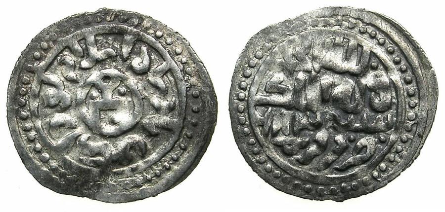 World Coins - GOLDEN HORDE.Khan Tode Mengu 679-686H ( AD 1280-1287).AR.Yarmaq, 683H.Mint of QRIM.