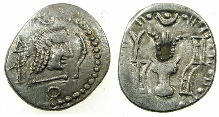 Ancient Coins - ARABIA FELIX.Himyarites.Anonymous 1st cent BC.AR.Denarius.~~~Male head.~#~.Bucranium