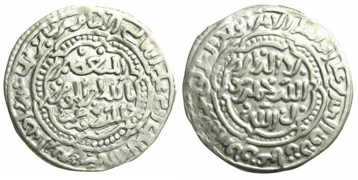 Ancient Coins - YEMEN.RASULIDS.al-Mansur Umar I 626-647H ( AD 1229-1250).AR.Dirhem.641H.Mint of ZABID.