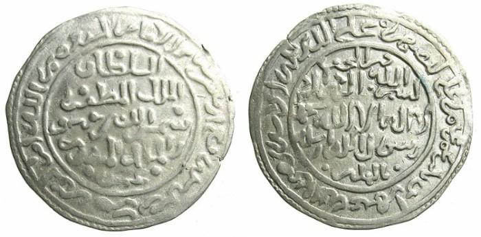 Ancient Coins - YEMEN.RASULID.al-Muzaffar Yusuf I 647-694H .AR.Dirhem.647H.Mint of ZABID.