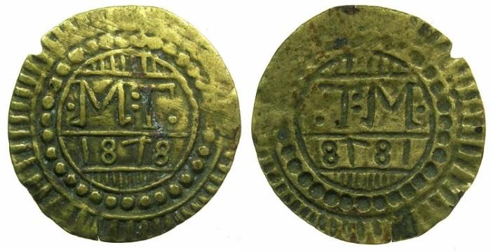 """World Coins - CAPPADOCIA.KELVERI.Church of the Holy Virgin.AE.5 Para """" Bracteate """" Token 1878"""