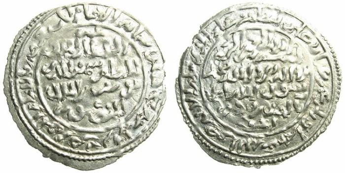 Ancient Coins - YEMEN.RASULID.al-Muzaffar Yusuf I 647-694H.AR.Dirhem.659H.Mint of ZABID