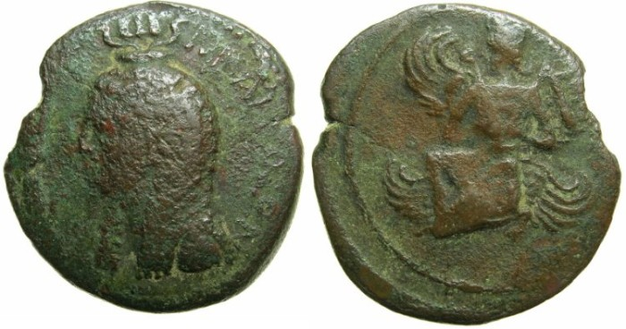 Ancient Coins - MELITIA ( MALTA ).2nd - 1st Cent.BC.AE.26.Isis. Osiris with four wings.