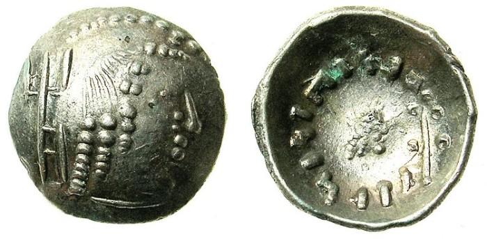 "Ancient Coins - ARABIA FELIX.Himyarites.'amdan Bayyin circa 50-150 AD.AR.""scyphate""Light half denarius"