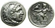 Ancient Coins - Philip III  Aarhidaeus c.323-316 BC.AR.Drachma.Mint of MARATHUS. Not recorded by Price.