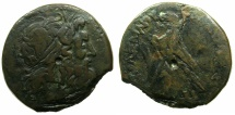 Ancient Coins - PTOLEMAIC EMPIRE.CYPRUS.Ptolemy V Epiphanes 204-180 BC.AE.36.4mm ( Triobol ).Mint of PAPHOS.**** Edge chipped, Good space filler