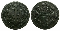 World Coins - ITALY.SAVOY.Vittorio Amedeo II of Savoy, as King of Sicily 1713-1718.AE.Grano 1717 CP.Mint of PALERMO