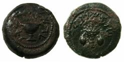 Ancient Coins - JUDAEA.Jewish War AD 66-70.AE.1/8 Shekel. Year 4 ( AD 69/70 ). 'For the redemption of Zion'
