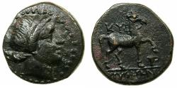 Ancient Coins - AEOLIS.KYME.Circa 235-200 BC.AE.19.1mm. Obv. The Amazon Kyme. Magistrate Pythion
