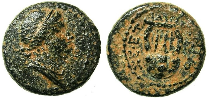 Ancient Coins - SYRIA.Seleucus and Pieria.Caesarian Era.AE.16.Artemis.Lyre.