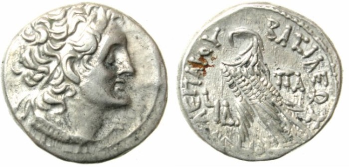 Ancient Coins - EGYPT.ALEXANDRIA.Ptolemy XII Neos Dionysios 80-51 BC.AR.Tetradrachm.Struck 68-67 BC