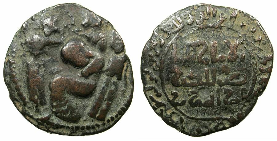 World Coins - Artiqids of MARDIN.Husam al-Din Yulug Arslan 580-597H ( AD 1184-1201 ).AE.Dirhem 589H.( AD 1193 )~#~.Lamentation scene, death of Saladin.