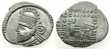 Ancient Coins - PARTHIA.Pakoros I circa AD 78-120.AR.Drachma.Mint of EKBATANA. ( Reattributed to Pakaros I from II )