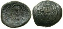 World Coins - ITALY.SICILY.Roger II as count of Calabria and Sicily.AE.Follaro, struck at Messina circa AD 1112-1127.