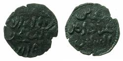 World Coins - SICILY.ENTELLA.Mahammad ibn abbad ,rebel circa AD 1219-1222.Billon Dirhem ( denaro ).