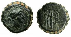 Ancient Coins - SELEUCID EMPIRE.Demetrius I 162-150 BC.AE.20mm. Mint of ANTIOCH.