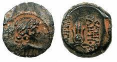 Ancient Coins - SELEUCID EMPIRE.Antiochus VII Euergetes-Sidetes 138-129 BC.AE.18mm.Mint of ANTIOCH. Bust of Eros.