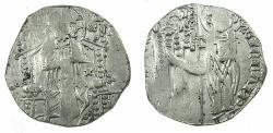 World Coins - SERBIA.Stefan Uros II Milutin 1282-1321.AR.Dinar ( Gross).Privvy mark X.Unrecorded?
