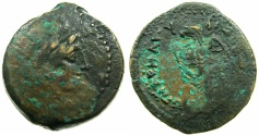 Ancient Coins - PTOLEMAIC EMPIRE.EGYPT.Ptolemy VIII Euergetes II 145-116 BC.AE.29mm.~#~.Head of Alexander The Great.