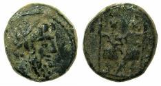 Ancient Coins - COELESYRIA.CHALCIS.Ptolemaios, Son of Mennaios Circa 85-40 BC.AE.19.5mm.