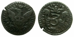 World Coins - ITALY.SAVOY.Vittorio Amedeo II as King of Sicily 1713-1718.AE.3 Piccioli 1717, overdate 7 over 6 or 5.Mint of PALERMO