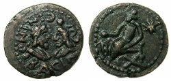 Ancient Coins - BOSPORUS, kingdom. Ininthimeus AD 234/5 - 238/9.AE.21.3mm.~#~.Aphrodite Apatura. **** Exceptional grade for issue *****