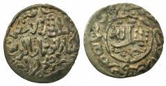 World Coins - SELJUKS OF RUM.Ghayath al-Din Kay Khusraw III 663-682H ( AD 1265-1283 ).AR.Dirhem. Lulua mint.