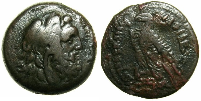 Ancient Coins - Egypt Alexandria Ptolemy VIII 145-116 BC AE 22mm .Bust of  Herakles