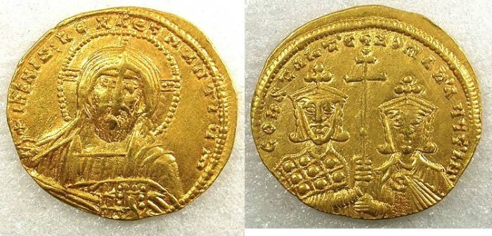 Ancient Coins - BYZANTINE Constantine VII and Romanus II AD 945-959 AV.Solidus Constantinople mint