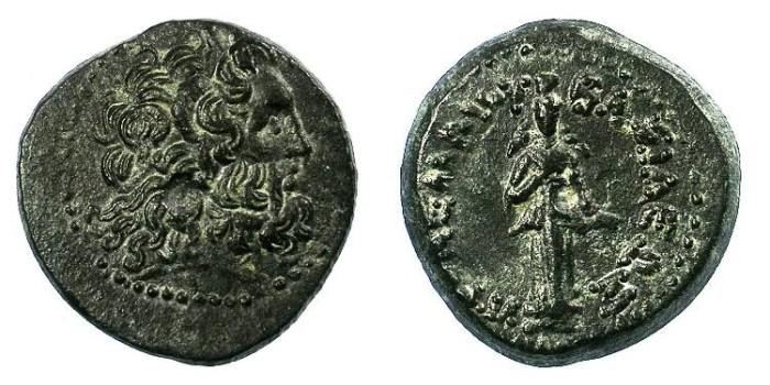 Ancient Coins - CYPRUS:Paphos mint.Ptolemy III 246-221BC.AE.15mm Rev.Aphrodite cultus statue