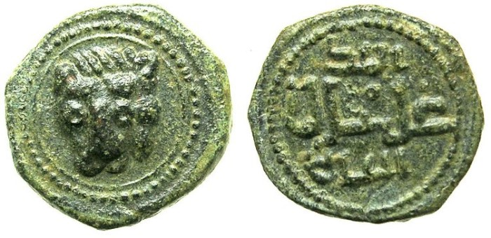 Ancient Coins - ITALY.SICILY.William II AD 1166-1183.AE.Follaro.Lions mask.Kufic legend.