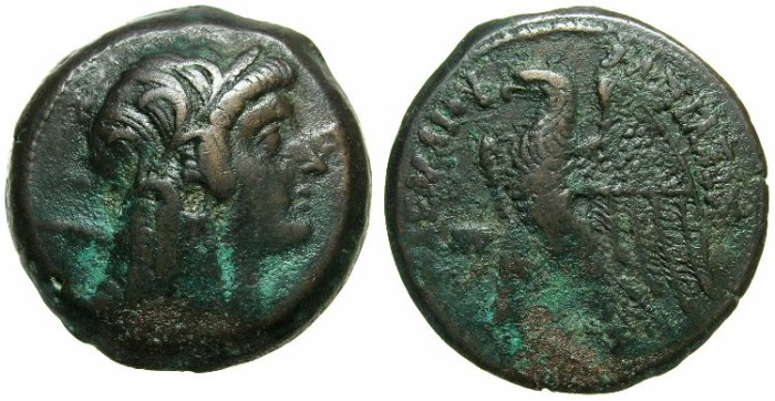 Ancient Coins - PTOLEMAIC EMPIRE.EGYPT.ALEXANDRIA.Ptolemy VI Philometer 180-145 BC.AE.27.3mm.~~~Female head, Isis?