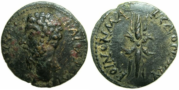 Ancient Coins - MACEDON.KOINON OF MACEDON.Marcus Aurelius AD 161-180.AE.25mm.~#~thunderbolt with four wings.****THIRD KNOWN RECORDED EXAMPLE ? ****