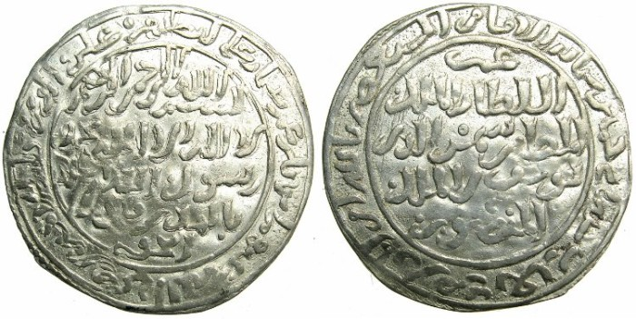 World Coins - YEMEN.RASULID DYNASTY.al-Muzaffar Yusuf I 647-694H ( AD 1250-1295).AR.Dirhem, dated 652H.Mint of ADAN.