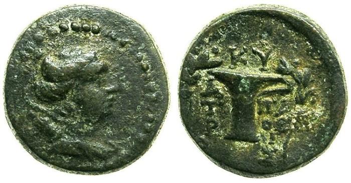 Ancient Coins - AEOLIS.KYME.Circa 150-100 BC.AE.17.Artemis.Vase.