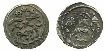 World Coins - HUNGARY.Andrew II AD 1205-1235.AR.Dinar.Struck at a mint in Croatia.~#~.Hebrew letter Tet.