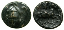 Ancient Coins - THESSALY.PHARSALOS.Late 5th-4th cent BC.AE.18mm.~~~Athena.~#~.Warrior holding logobolon.