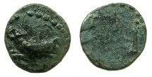 Ancient Coins - EGYPT.Pharonic.Nektanebo II 361/60 - 343 BC.AE.Tetaremorion? Mint of MEMPHIS?