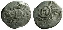 World Coins - CRUSADER.CAFFA. Genoese colony.Filippo Maria Visconti AD 1421-1435 naming Devlet Birdi Khan AD 1420-1421.AR.Bi-lingual Asper.