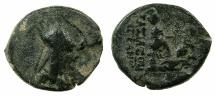Ancient Coins - ARMENIA.ARTAXIADS.Tigranes II The Great AD 95-56 BC.AE.23.1mm.Mint of Tigranocerta.~#~.Tyche seated right, swimmer below.