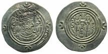 Ancient Coins - SASANIAN EMPIRE. Khusru II 2nd reign AD 591-628.AR.Drachm.Regnal Year 25.Mint NIH= Nihavand.
