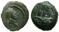 Ancient Coins - EGYPT.ALEXANDRIA.Trajan AD 98-117.unepigraphic issue.AE.Dichalkon, struck AD 109/110.~#~ Hemhem crown.