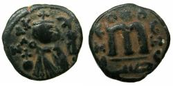 Ancient Coins - ARAB BYZANTINE.HIMS ( EMESSA ).Anonymous 7th cent AD.AE.Fals.