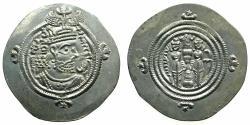 Ancient Coins - SASANIAN EMPIRE. Khusru II 2nd reign AD 591-628.AR.Drachm.Regnal Year 33.Min GD= Jay.