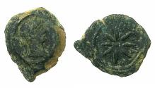 Ancient Coins - EGYPT.ALEXANDRIA.Hadrian AD 117-138.AE.Dichalkon.Anepigraphic issue. struck AD 126/27. Reverse. Star.