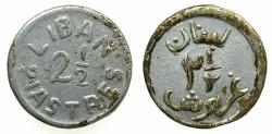 World Coins - LEBANON.World War II Provisional issue.Aluminium-Bronze. 21/2 Piastres N.D.