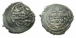 World Coins - TURKEY.OTTOMAN EMPIRE. Emir Suleyman 805-813H ( AD 1402-1411 ).AR.Acke.806H.